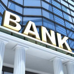 Банки Порецкого
