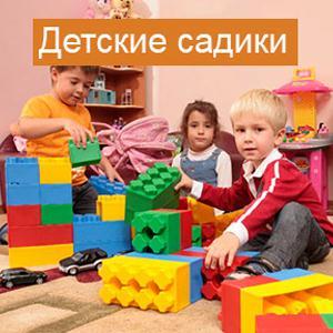 Детские сады Порецкого
