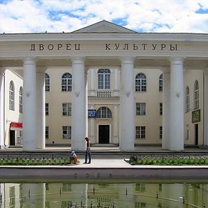 Дворцы и дома культуры Порецкого
