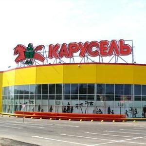 Гипермаркеты Порецкого