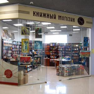 Книжные магазины Порецкого