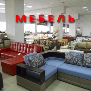 Магазины мебели Порецкого