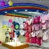 Детские магазины в Порецком