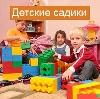 Детские сады в Порецком