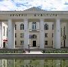 Дворцы и дома культуры в Порецком