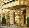 Гостиницы в Порецком