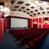 Кинотеатры в Порецком