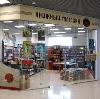 Книжные магазины в Порецком