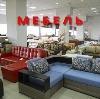 Магазины мебели в Порецком