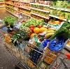 Магазины продуктов в Порецком