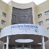 Поликлиники в Порецком