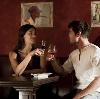 Рестораны, кафе, бары в Порецком