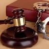 Суды в Порецком