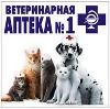 Ветеринарные аптеки в Порецком