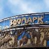 Зоопарки в Порецком