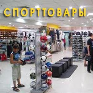 Спортивные магазины Порецкого