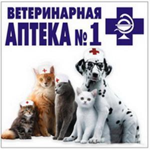 Ветеринарные аптеки Порецкого